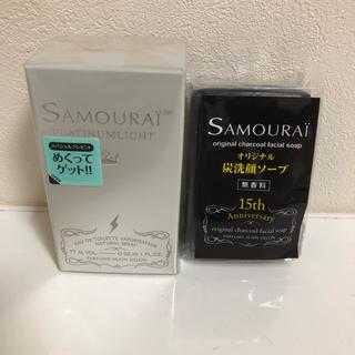 SAMOURAI - サムライ香水  50mm