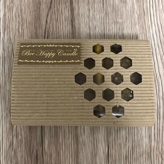 ヤマダヨウホウジョウ(山田養蜂場)の山田養蜂 ビーハッピーキャンドル Bee Happy Candle(キャンドル)