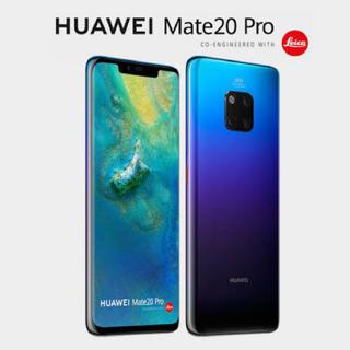 ANDROID - Huawei Mate20 Pro simフリー twilight トワイライト