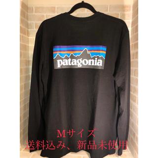 patagonia - Patagonia パタゴニア ロングスリーブTシャツ