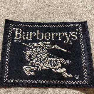 バーバリー(BURBERRY)のバーバリー タグ(その他)