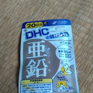 DHC - DHC亜鉛