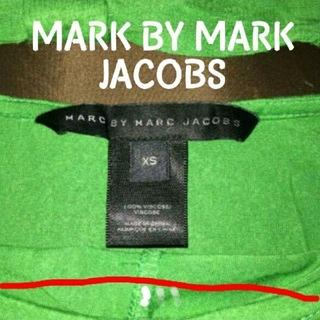 マークバイマークジェイコブス(MARC BY MARC JACOBS)のMARK BY MARK JACOBS  ノースリーブ カットソー グリーン(カットソー(半袖/袖なし))