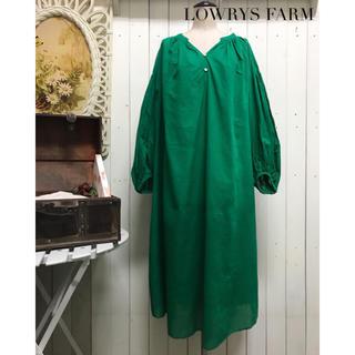 ローリーズファーム(LOWRYS FARM)の【LOWRYS FARM】ロングワンピース グリーン ローリーズファーム(ロングワンピース/マキシワンピース)