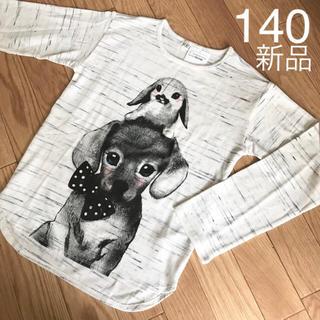 H&M - 新品 H&M 薄手ニットTシャツ 135/140