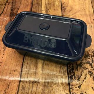 【ネイビー】コカコーラ✖️ブルーノ ランチボックス お弁当箱 容器