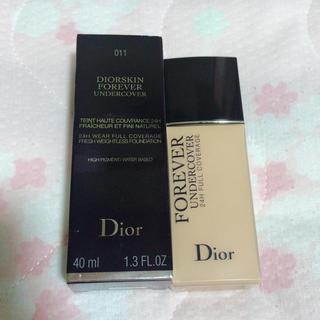 ディオール(Dior)の❤︎ ほぼ新品 ❤︎ Dior ❤︎ フォーエヴァーアンダーカバー ❤︎(ファンデーション)