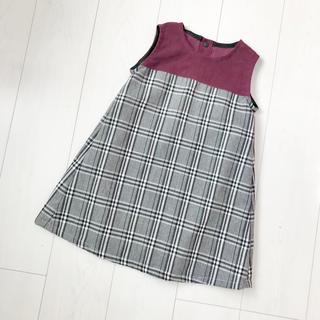 グレンチェックAラインワンピース♡110(ワンピース)