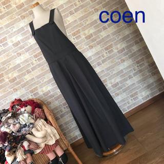 コーエン(coen)のcoen ワイドサロペット【美品】(サロペット/オーバーオール)