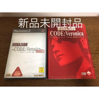 PlayStation2 - バイオハザード  コード ベロニカ 〜 完全版 〜 【新品未開封品】