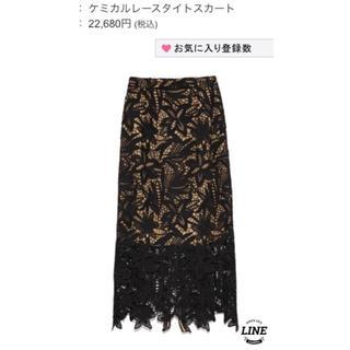 レーススカート フレイI.D.
