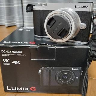 Panasonic - Panasonic GX7MK3K ミラーレスカメラ