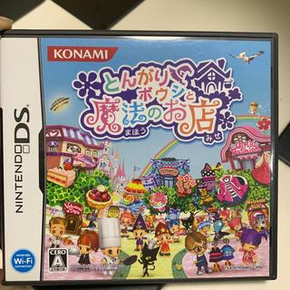 コナミ(KONAMI)のとんがりボウシと魔法のお店(携帯用ゲームソフト)