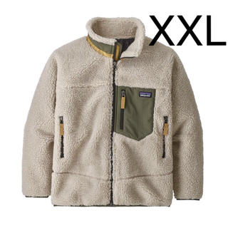 patagonia - パタゴニア ボーイズ レトロX ジャケット 新品 XXL ナチュラル カーキ