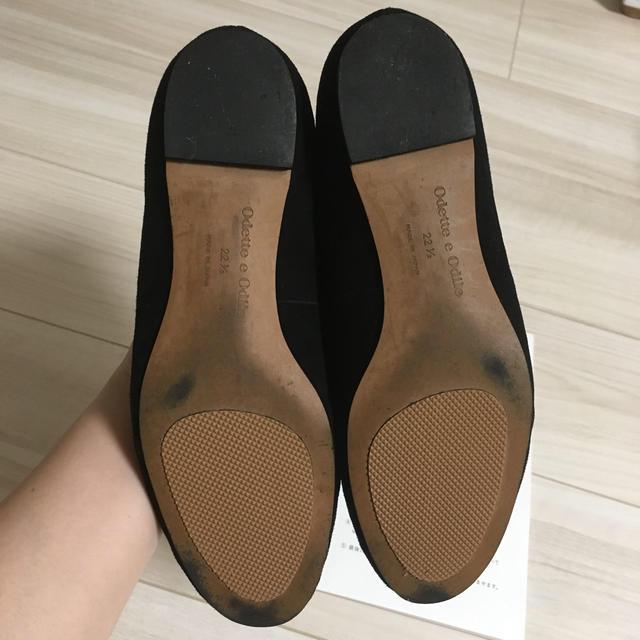Odette e Odile(オデットエオディール)のOdette e Odile ブラック バレエシューズ レディースの靴/シューズ(バレエシューズ)の商品写真
