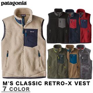 patagonia - patagonia パタゴニア クラシック レトロX ベスト STY23048