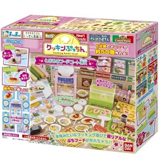 BANDAI - 新品 クッキンぷっちん ときめきフードコートDX