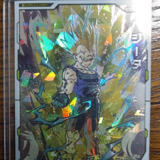 ドラゴンボール - スーパードラゴンボールヒーローズ 破壊王子 ベジータ