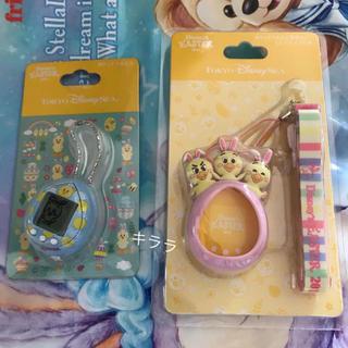 Disney - 新品  ポケットうさぴよ 本体&カバーセット  ピンク