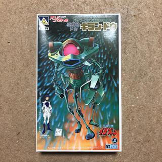 アオシマ(AOSHIMA)のアオシマ 伝説巨神 イデオン ギラン・ドウ(模型/プラモデル)