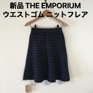 ジエンポリアム(THE EMPORIUM)の新品 THE EMPORIUM ウエストゴム ニットスカート M(ひざ丈スカート)
