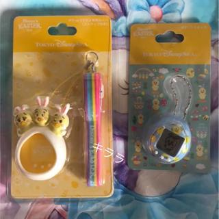 Disney - 新品  ポケットうさぴよ 本体&カバーセット  ホワイト