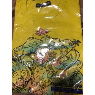 アラシ(嵐)の2019年 24時間テレビ チャリTシャツ(Tシャツ(半袖/袖なし))