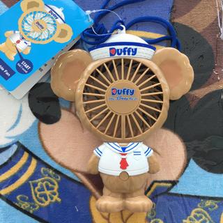 Disney - ダッフィー ハンディ扇風機