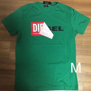 DIESEL - ディーゼル ロゴTシャツ グリーン M