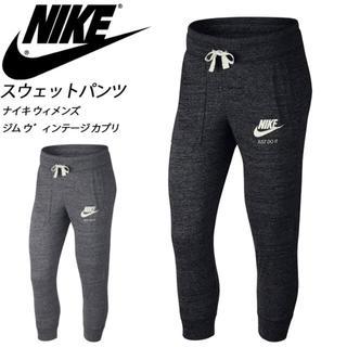 NIKE - ナイキ レディース パンツ サイズ M