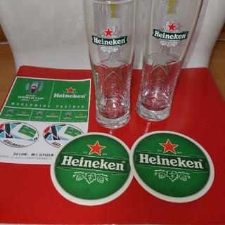 Heinekenグラス