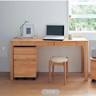 ムジルシリョウヒン(MUJI (無印良品))のパソコンデスク(オフィス/パソコンデスク)