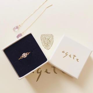 agete - 美品【クリスマス限定】agete アガット K18 YG ダイヤモンドリング