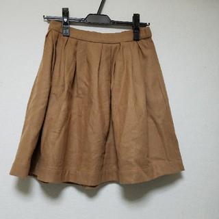ミスティック(mystic)のmystic スカート(ひざ丈スカート)