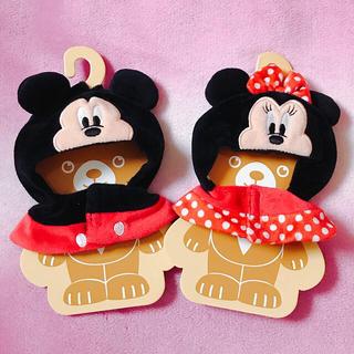 Disney - ミッキー ミニー 着せ替え