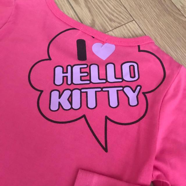 サンリオ(サンリオ)のハローキティ ロンT 130 キッズ/ベビー/マタニティのキッズ服 女の子用(90cm~)(Tシャツ/カットソー)の商品写真