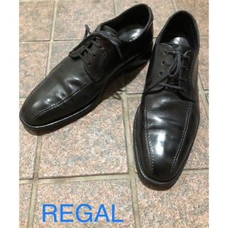リーガル(REGAL)の【REGAL】ビジネスシューズ(ドレス/ビジネス)