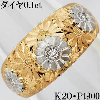 月型甲丸 菊彫 ダイヤ K20 リング 指輪 月甲 菊 彫り 16.5号(リング(指輪))