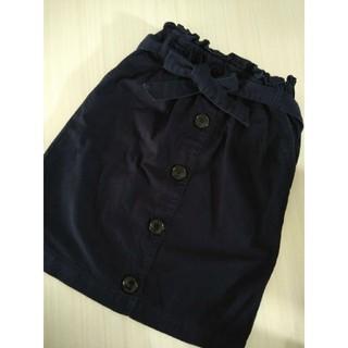 BREEZE - スカート 140