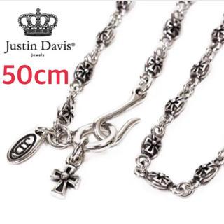 Justin Davis - 定価38,880円 半額以下 Justin Davis チェーン 50cm 美品