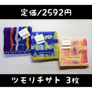 TSUMORI CHISATO - 【送料無料】未使用タグ付■ツモリチサト■ねこ刺繍入り■タオルハンカチ■3枚セット
