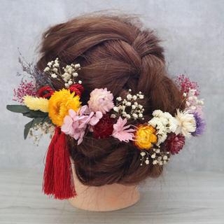 成人式 卒業式 ドライフラワー プリザーブドフラワー ヘッドドレス 髪飾り