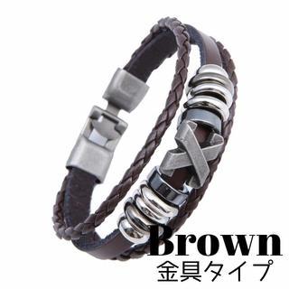【ブラウン】レザー ブレスレット 金具タイプ(ブレスレット)
