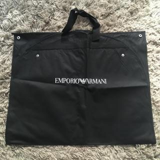 エンポリオアルマーニ(Emporio Armani)のアルマーニ スーツカバー不織布  中 ガーメント(その他)