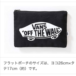off the wall - 即購入OK‼️正規品 vans off the wall