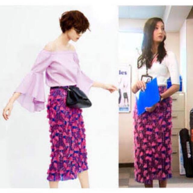 FRAY I.D(フレイアイディー)の美品【FRAY I.D】フリンジツイードタイトスカート レディースのスカート(ロングスカート)の商品写真