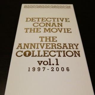 小学館 - 劇場版 名探偵コナン 20周年記念 Blu-ray BOX【1997-2006】