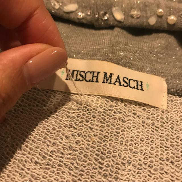 MISCH MASCH(ミッシュマッシュ)の【売り切り最終価格】MISCH MASCH♡パーカー♡ レディースのトップス(パーカー)の商品写真