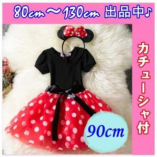 ディズニー(Disney)の90cm ミニーちゃん ドットのチュールが可愛い✨ワンピース 衣装 女の子(ワンピース)