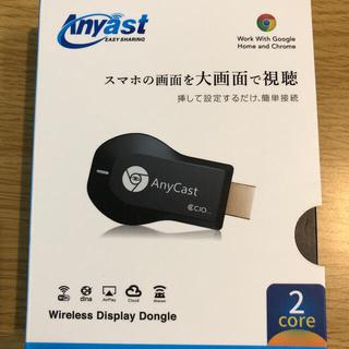 AnyCast(映像用ケーブル)